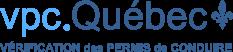 Logo VPC.Québec